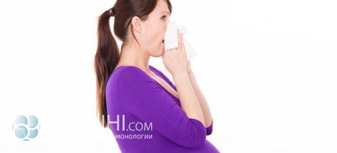 бронхит у беременных