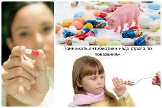 атибиотики для детей