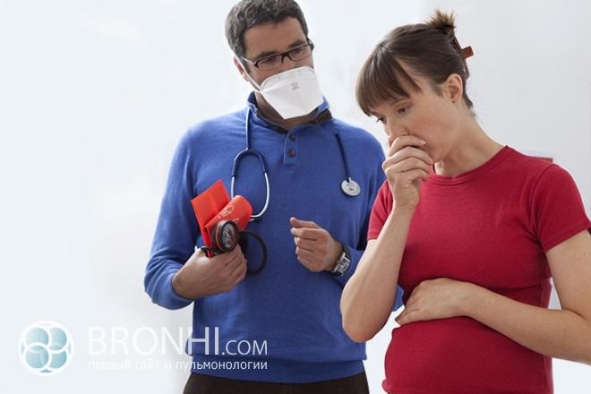Бронхит и беременность – как лечиться?