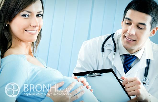 Как лечить бронхит во время беременности?